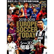 2018-2019 EUROPE SOCCER TODAY NSKムック [その他ムック]