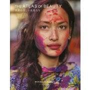 THE ATLAS OF BEAUTY―世界の美しい女性たち [単行本]