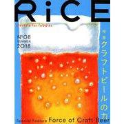 RiCE No8 [単行本]
