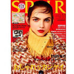 ヨドバシ.com - SPUR (シュプー...