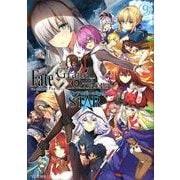 Fate/Grand Order アンソロジーコミック STAR(9)(星海社COMICS) [コミック]