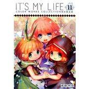 IT'S MY LIFE 11 限定版(裏少年サンデーコミックス)