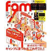 fam Autumn Issue 2018 三才ムック [その他ムック]