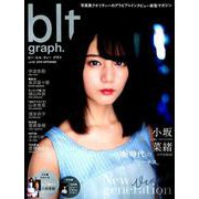 blt graph. Vol.35 B.L.T.MOOK [その他ムック]