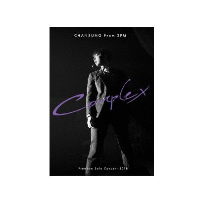 """CHANSUNG(From 2PM)/CHANSUNG (From 2PM) Premium Solo Concert 2018 """"Complex"""" [DVD]"""