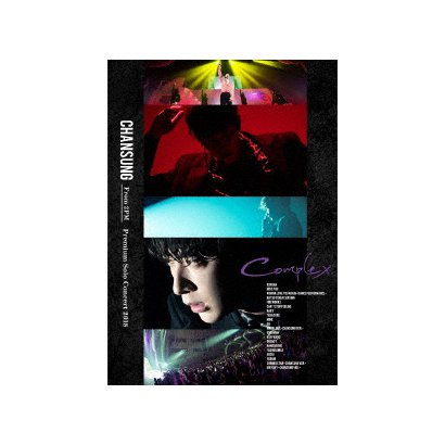 """CHANSUNG(From 2PM)/CHANSUNG (From 2PM) Premium Solo Concert 2018 """"Complex"""" [Blu-ray Disc]"""