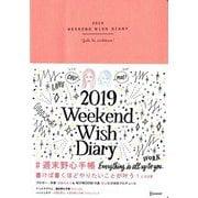 週末野心手帳―WEEKEND WISH DIARY〈2019〉ヴィンテージピンク [単行本]