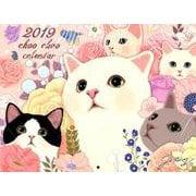 猫のchoo chooカレンダー 2019 [ムックその他]