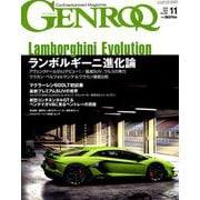 GENROQ (ゲンロク) 2018年 11月号 [雑誌]