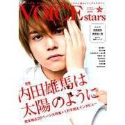 TVガイドVOICE starsvol.07 [ムック・その他]