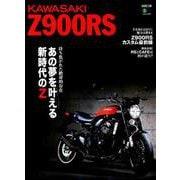KAWASAKI Z900RS [ムック・その他]