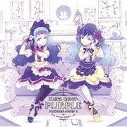 Third Color:PURPLE (TVアニメ/データカードダス『アイカツフレンズ!』挿入歌シングル3)