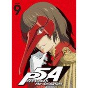 ペルソナ5 VOLUME 9