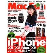 Mac Fan (マックファン) 2018年 11月号 [雑誌]