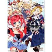 アズールレーンコミックアンソロジー 4(IDコミックス DNAメディアコミックス) [コミック]