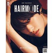 HAIR MODE (ヘアモード) 2018年 11月号 [雑誌]