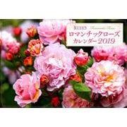 BISESロマンチックローズカレンダー 2019 [ムックその他]