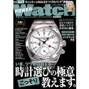 POWER Watch (パワーウォッチ) 2018年 11月号 [雑誌]