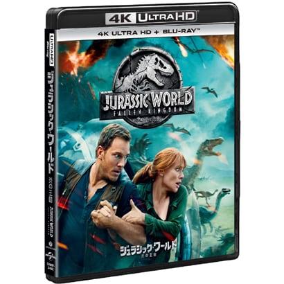 ジュラシック・ワールド/炎の王国 [UltraHD Blu-ray]