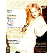 sesame (セサミ) 2018年 11月号 [雑誌]
