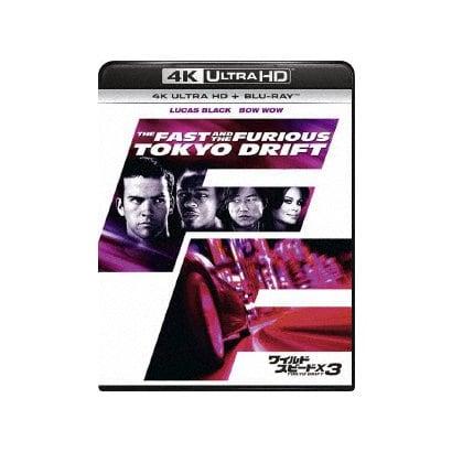 ワイルド・スピードX3 TOKYO DRIFT [UltraHD Blu-ray]