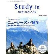 Study in NEW ZEALAND Vol.4-ニュージーランド留学をする人のための一冊 [ムックその他]