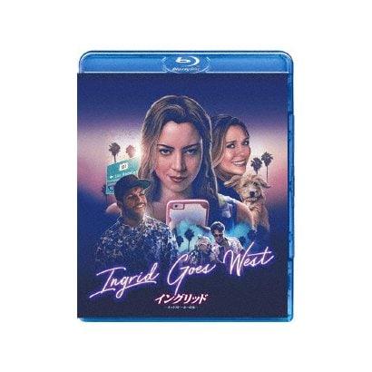 イングリッド -ネットストーカーの女- [Blu-ray Disc]