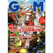 ゲームマスタリーマガジン VOL.5 [単行本]