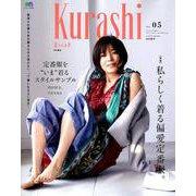 Kurashi Vol.05 [ムック・その他]