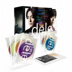 "dele(ディーリー) PREMIUM ""undeleted"" EDITION [Blu-ray Disc]"