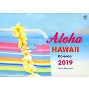 ALOHA HAWAIIカレンダー 2019 [ムックその他]