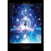 Loveletter from Moon at 日本武道館 LIVE FILM
