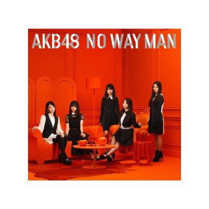 AKB48/NO WAY MAN