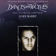 ダンス・ウィズ・ウルブズ オリジナル・サウンドトラック