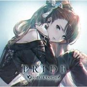 PRIDE ~GRANBLUE FANTASY~