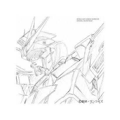 澤野弘之/機動戦士ガンダムNT オリジナル・サウンドトラック