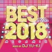 ベスト・ヒッツ2018・メガミックス