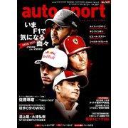 AUTO SPORT (オート・スポーツ) 2018年 10/19号 [雑誌]