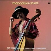 モンゴリアン・チャント