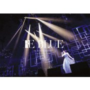 藍井エイル Special Live 2018 ~RE BLUE~ at 日本武道館