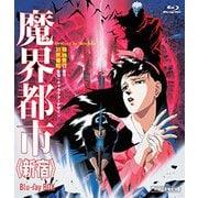 魔界都市<新宿> Blu-ray BOX