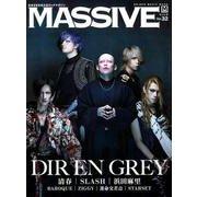 MASSIVE (マッシヴ) Vol.32 [ムック・その他]