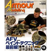 Armour Modelling (アーマーモデリング) 2018年 11月号 [雑誌]