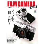FILM CAMERA STYLE (フィルムカメラスタイル) Vol.3 [ムック・その他]