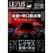 LEXUS for オーナーズ [ムック・その他]