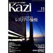 KAZI (カジ) 2018年 11月号 [雑誌]