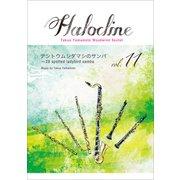 HALOCLINE(11)「テントウムシダマシのサンバ」 [ムック・その他]