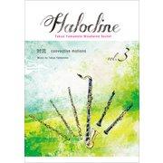 HALOCLINE(3)「対流」 [ムック・その他]