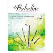 HALOCLINE(4)「恋するゾウムシ」 [ムック・その他]