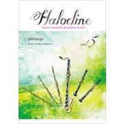 HALOCLINE(5)「POLLIWOGS」 [ムック・その他]